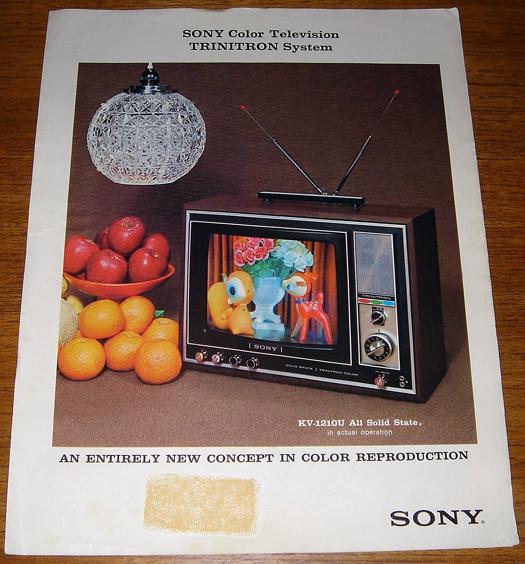 Sony 12 inch sales flier wordpress 525