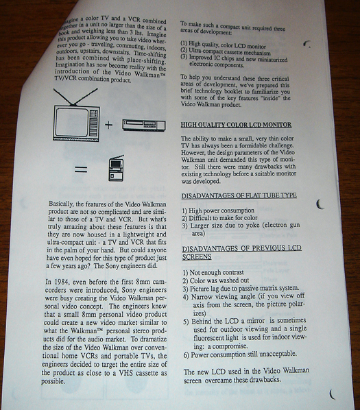 Sony technical paper GV 8 page one