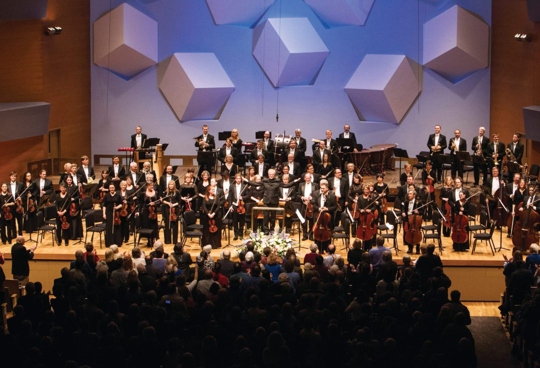 "Vanska Hall. Image by Courtney Perry. Courtesy of <a href=""http://www.minnesotaorchestra.org/"" target=""_blank"">Minnesota Orchestra</a>"