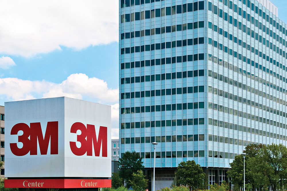An outdoor image of 3M in St. Paul.