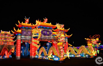 Palace and Dragons at the Lantern Light Festival