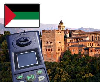 Alhambra Audioguide Arabic Tour