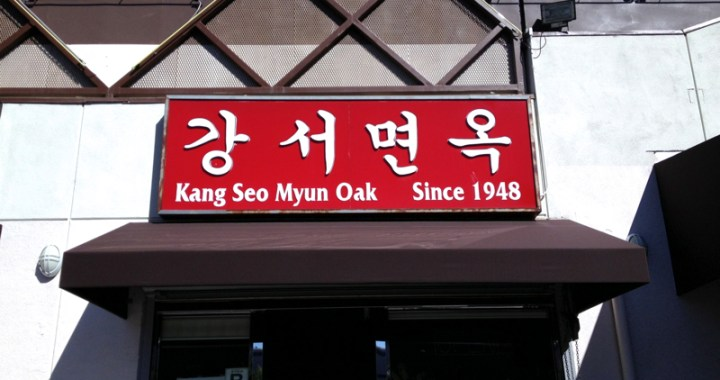 Kangseo Myunoak since 1948