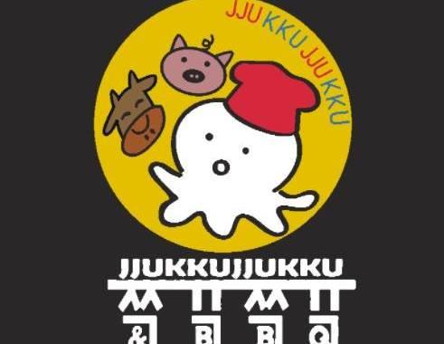 JjukkuJjukku Korean BBQ Restaurant