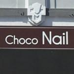 Choco Nail: Korean Manicures in LA