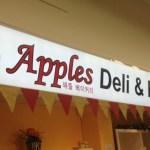 Apples Deli & Bakery