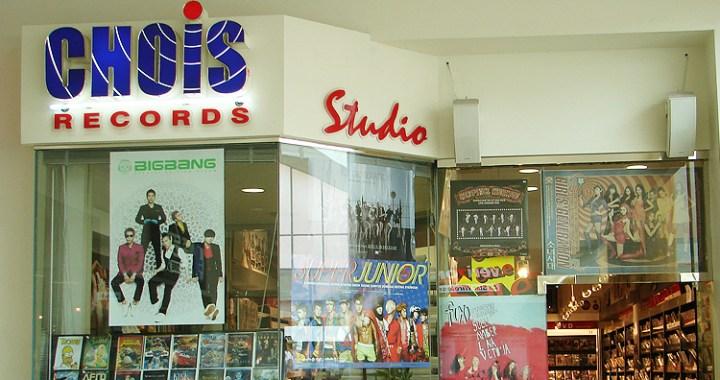 Chois Records: Kpop Albums