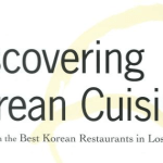 Koreatown Cookbook