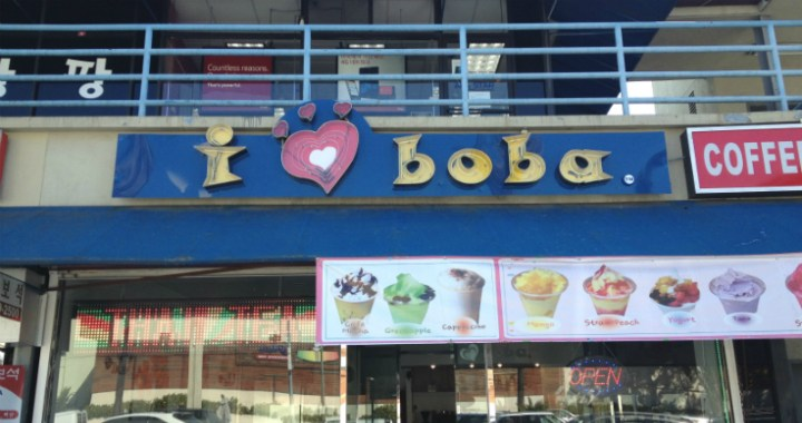 I Love Boba: 8th & Oxford
