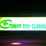 Green Dry Cleaners on 4th & Western