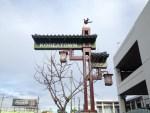 Koreatown Walking Tour: Olympic Boulevard