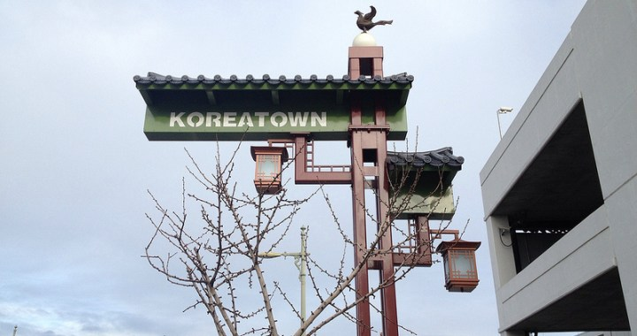 Ktown Sign on Olympic