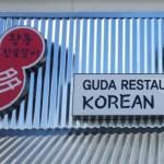 GuDa Korean BBQ restaurant in LA