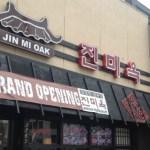 Jin Mi Oak Korean restaurant on Wilshire
