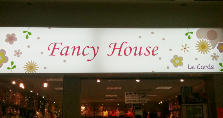 Fancy House: Kpop Merch Store