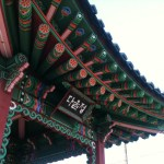 Korean Gazebo