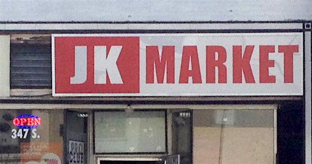JK Market on Western Avenue