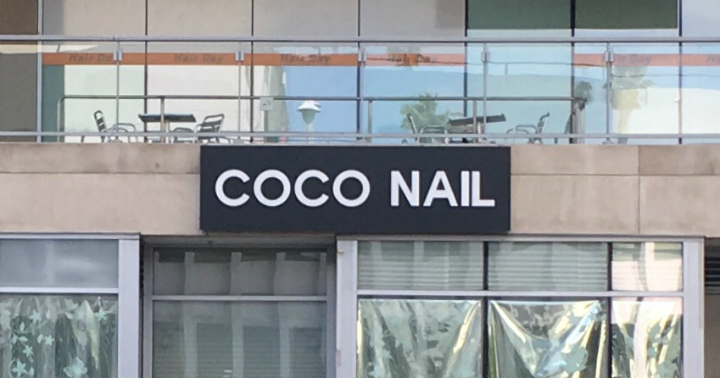 Coco Nail Salon