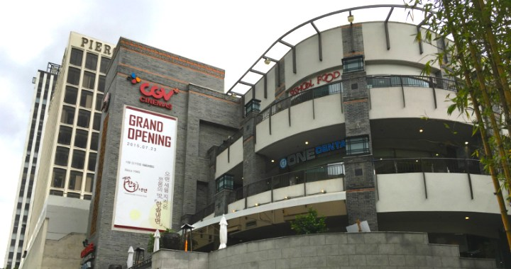 Madang Mall / CGV Cinemas