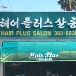 Hair Plus Salon LA