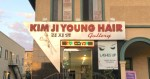 Kim Ji Young Hair Gallery