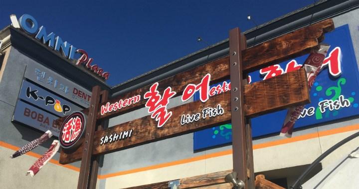 Western Sashimi in Koreatown LA