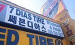 7 Dias Tire Co