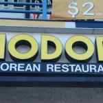 Hodori Restaurant in L.A.