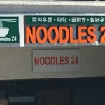 Noodles 24 in Los Angeles