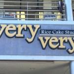Very Rice Cake Studio