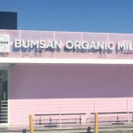 Bumsan Organic Milk Bar
