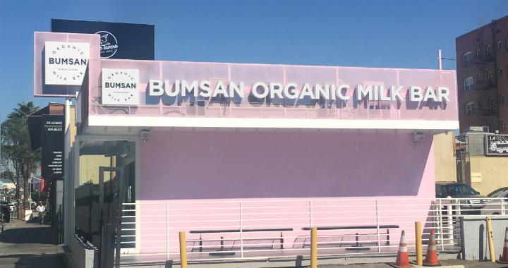 Bumsan Organic Milk Bar