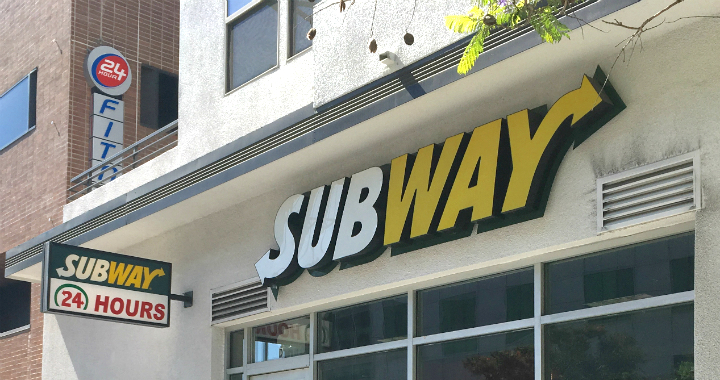 Subway open 24 hours
