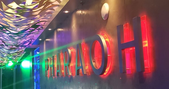 Pharaoh Karaoke Lounge in LA