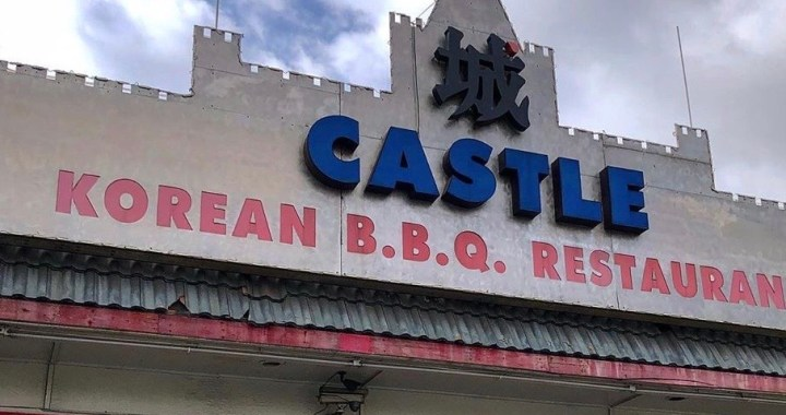 Castle Korean BBQ