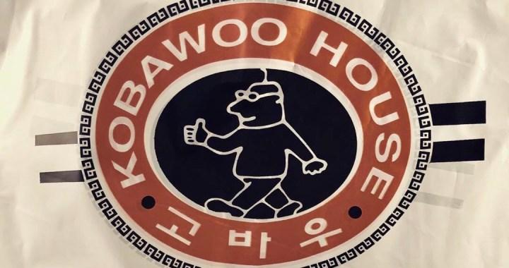 Kobawoo Restaurant