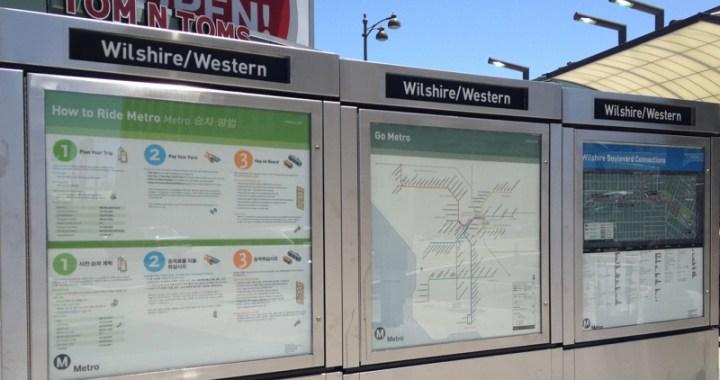 Wiltern Subway Station