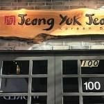Jeongyukjeom Korean BBQ