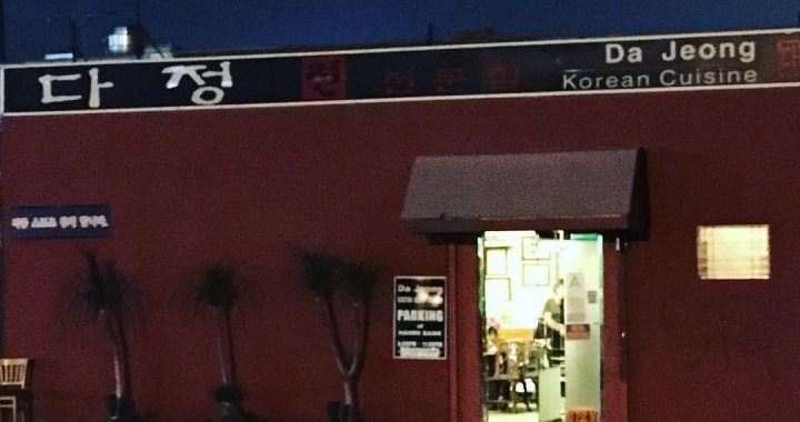 Da Jeong Korean Cuisine