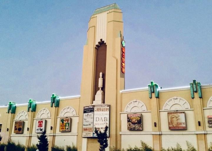 Cosmos Village building in Koreatown LA