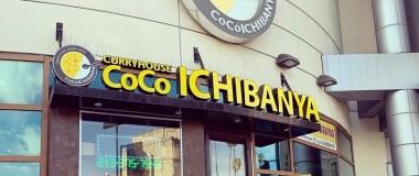 Coco Ichibanya in Los Angeles