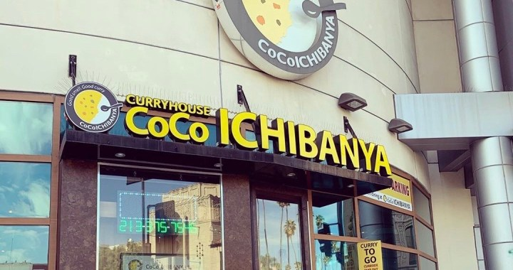 Coco Ichibanya in Los Angeles