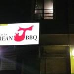 JBBQ Korean BBBQ Restaurant