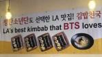 Kimbap Paradise