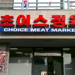 Koreatown butcher shop