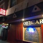 O.B. Bear Restaurant