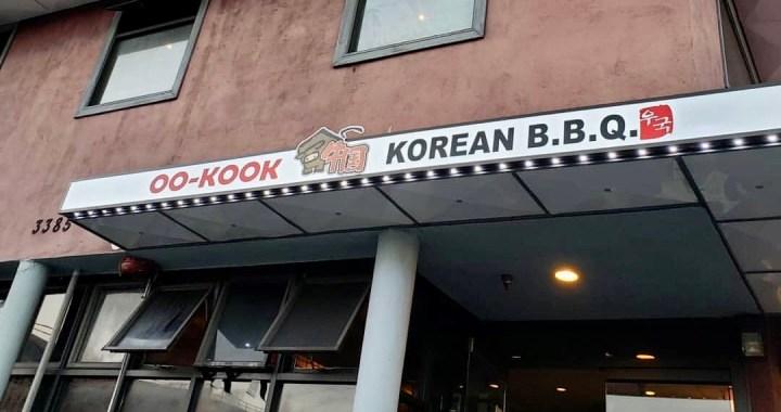 Ookook Korean BBQ