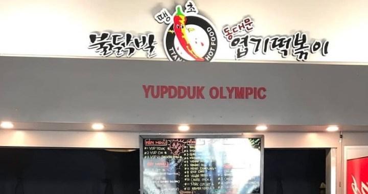 Yupdduk Koreatown LA