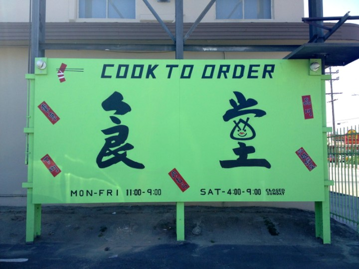 Cook to Order