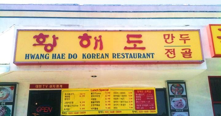 Hwanghaedo restaurant
